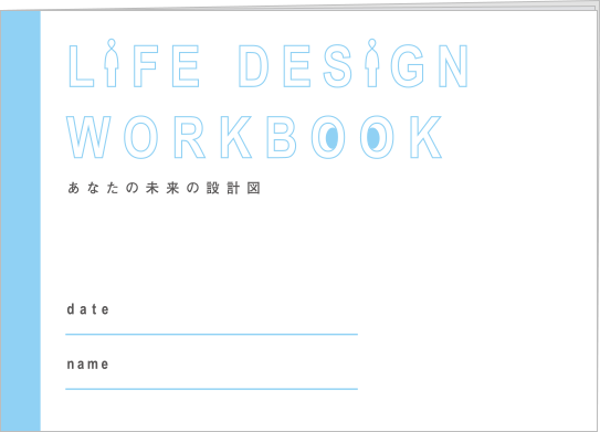 LIFE DESIGN WORK BOOK
